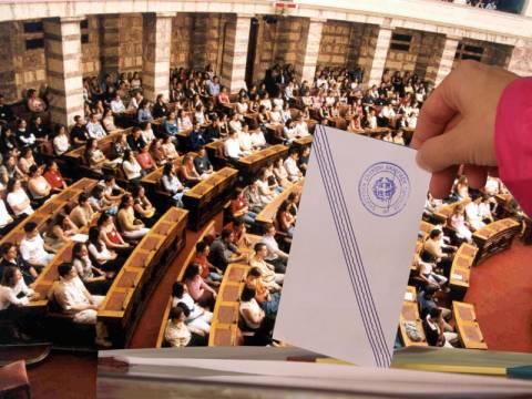 Πάει για Μ. Τετάρτη η διάλυση της Βουλής