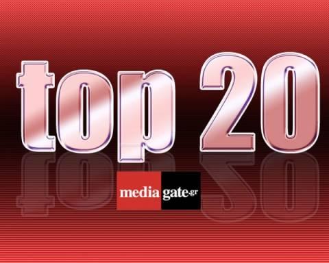 Το Αλ Τσαντίρι Νιουζ στην κορυφή του top 20 της εβδομάδας