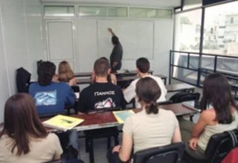 Απεργία των ιδιωτικών εκπαιδευτικών