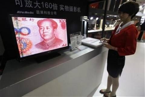 «Ιστορική» οικονομική συμφωνία Κίνας-Αυστραλίας