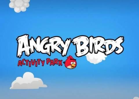 Τα πάρκα των Angry Birds