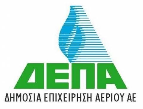 Ενδιαφέρον Μυτιληναίου και Motor Oil για τη ΔΕΠΑ