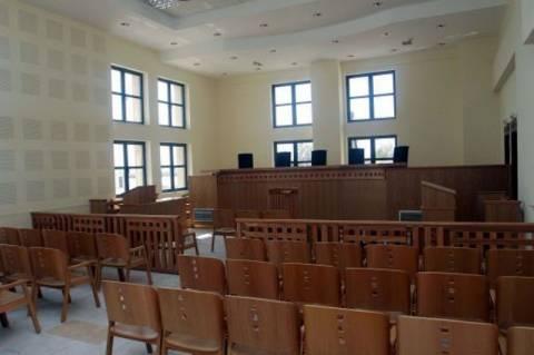 Επέκταση Δικαστικών Υπηρεσιών