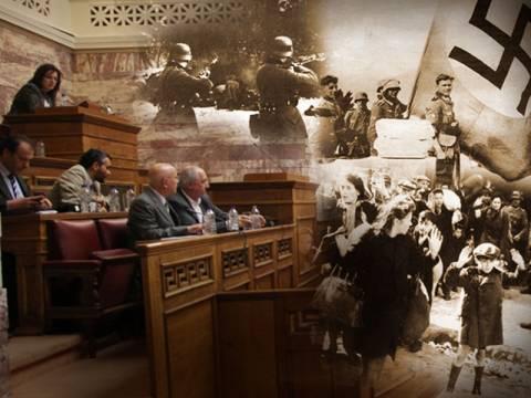 «Γυμνή» η Ελλάδα για τις γερμανικές αποζημιώσεις!