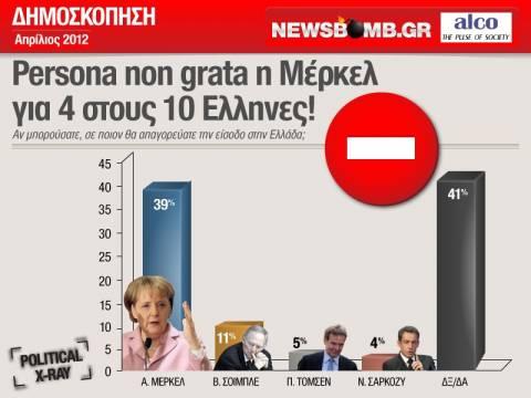 «Αγκελα, μην πατήσεις το πόδι σου στην Ελλάδα!»