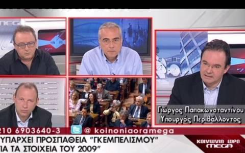 Γ. Παπακωνσταντίνου: Η εξεταστική με δικαιώνει (video)
