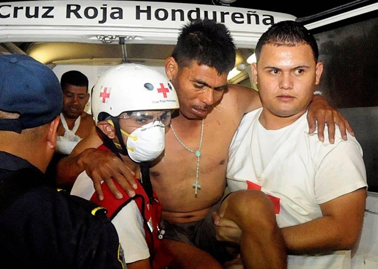 Ονδούρα: Τουλάχιστον 13 νεκροί από πυρκαγιά σε φυλακή