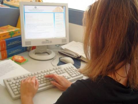 Οδηγίες για την υποβολή δήλωσης εισοδήματος για το 2012