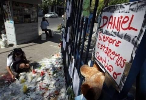 Ο ΟΗΕ ζητά βαρύτατες ποινές μετά την δολοφονία ομοφυλόφιλου