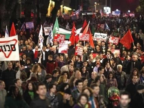 Διαδήλωσαν για την αύξηση τιμών στο Τελ Αβίβ