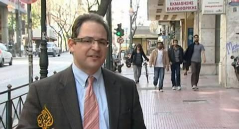 Al Jazeera: Ταλαντούχοι νέοι Έλληνες αναζητούν τύχη στο εξωτερικό