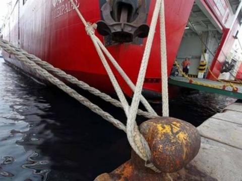 Χωρίς πλοία Μ. Τρίτη και Μ. Τετάρτη λόγω απεργίας της ΠΝΟ