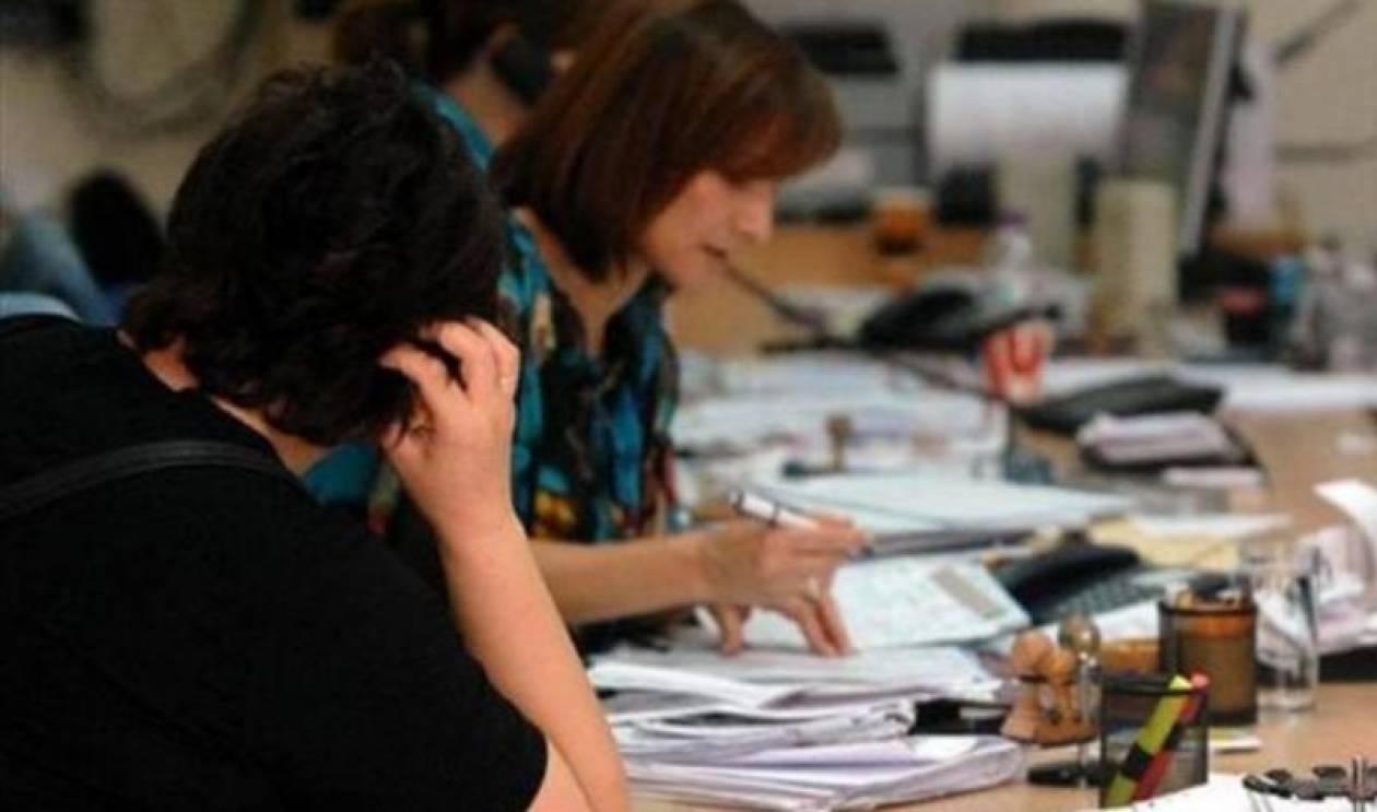 Τεστ 80 ερωτήσεων για τους δημόσιους υπαλλήλους
