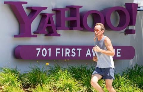 Η Yahoo θα κάνει περικοπή 2.000 θέσεων εργασίας