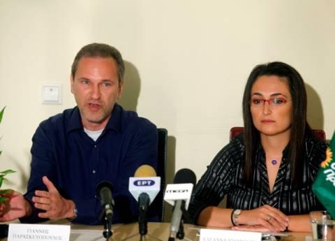 Ο.Πράσινοι: Οι δηλώσεις Μπεγλίτη είναι πρόκληση στην μνήμη του νεκρού