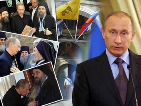 «Α(ρ)νίκανη η ΕΥΠ να προστατεύσει τον Πούτιν»