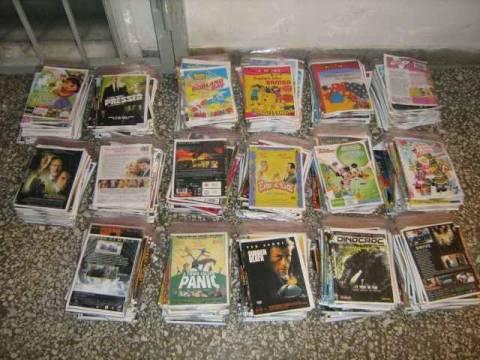 Χανιά: Αλλοδαποί είχαν στην κατοχή τους 1594 πειρατικά cd και dvd!