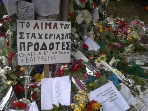 Φαρμακευτικός Σύλλογος Αθηνών κατά Μπεγλίτη - Κουκουλόπουλου