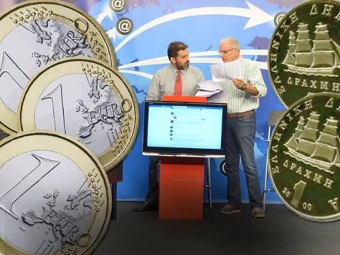 Ευρώ ή δραχμή; Κόλαση και παράδεισος