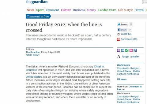 Συγκινητικό αφιέρωμα της Guardian στον Δ. Χριστούλα