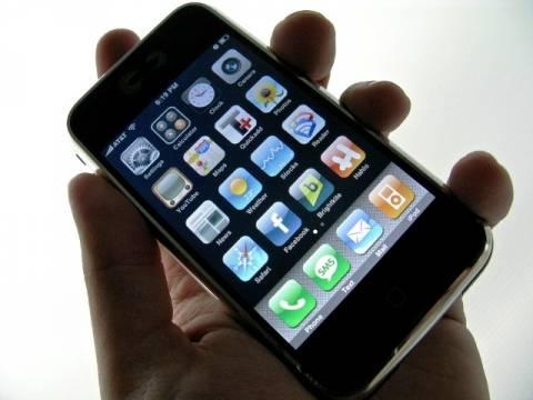 ΣΟΚ: Πούλησε το νεφρό του για ένα iPhone