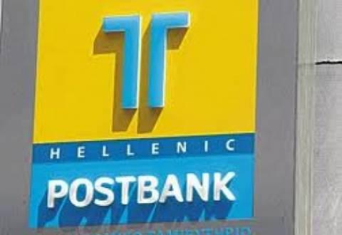 Προχωρά η απορρόφηση της πρώην Τ Bank από το Ταχυδρομικό Ταμιευτήριο