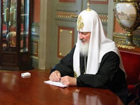 «Έσβησαν» με Photoshop το πανάκριβο ρολόι του Πατριάρχη Κύριλλου