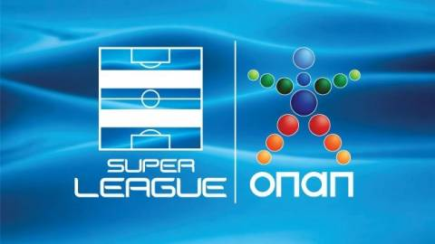 Άλλαξε ημερομηνία η 29η αγωνιστική της Super League