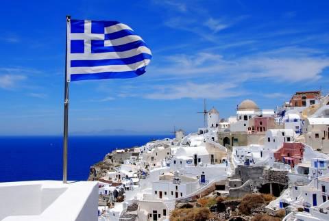 Βίντεο:Με λένε Ελλάδα!