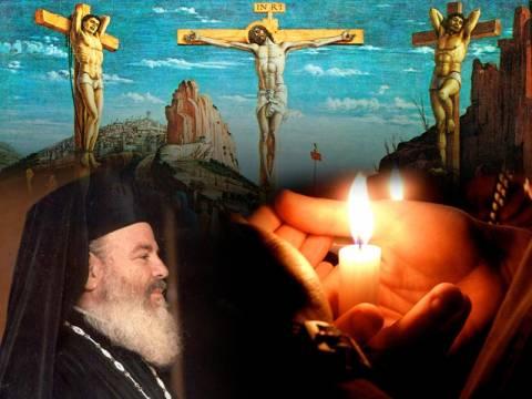 Η Αλήθεια του Εσταυρωμένου, κρατά άσβεστο το άδολο Φως το Ελληνικό