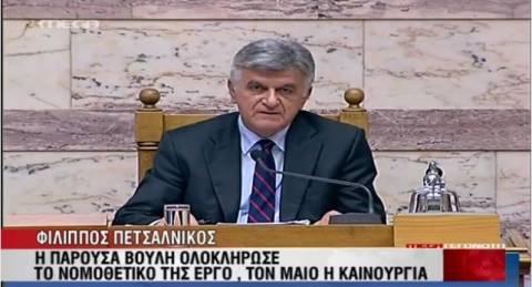 Αποχαιρετισμός Πετσάλνικου και προαναγγελία εκλογών