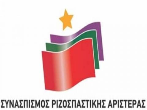 Τις θέσεις τους παρουσίασαν ΣΥΡΙΖΑ - Ενωτικό Κοινωνικό Μέτωπο