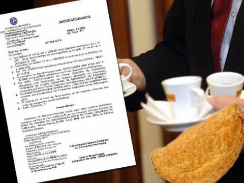 Υπουργικές τυρόπιτες μόλις... 4.000 ευρώ!