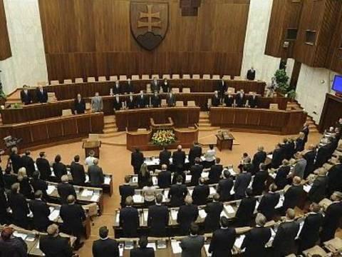 Σλοβενία: Τροποποιούν το Σύνταγμα