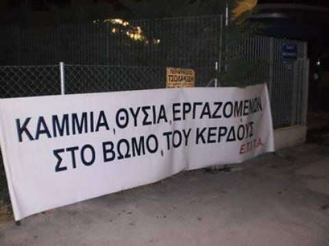 Νέα 24ωρη απεργία για τους τεχνικούς της ιδιωτικής τηλεόρασης