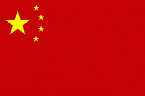 Σταθεροποιείτε στο 8% ο ρυθμός ανάπτυξης στη Κίνα