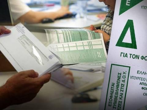 Φορολογικός Γολγοθάς για τους πολίτες!