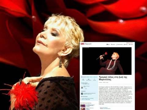 CNN: Νεκρή διάσημη Ελληνίδα τραγουδίστρια