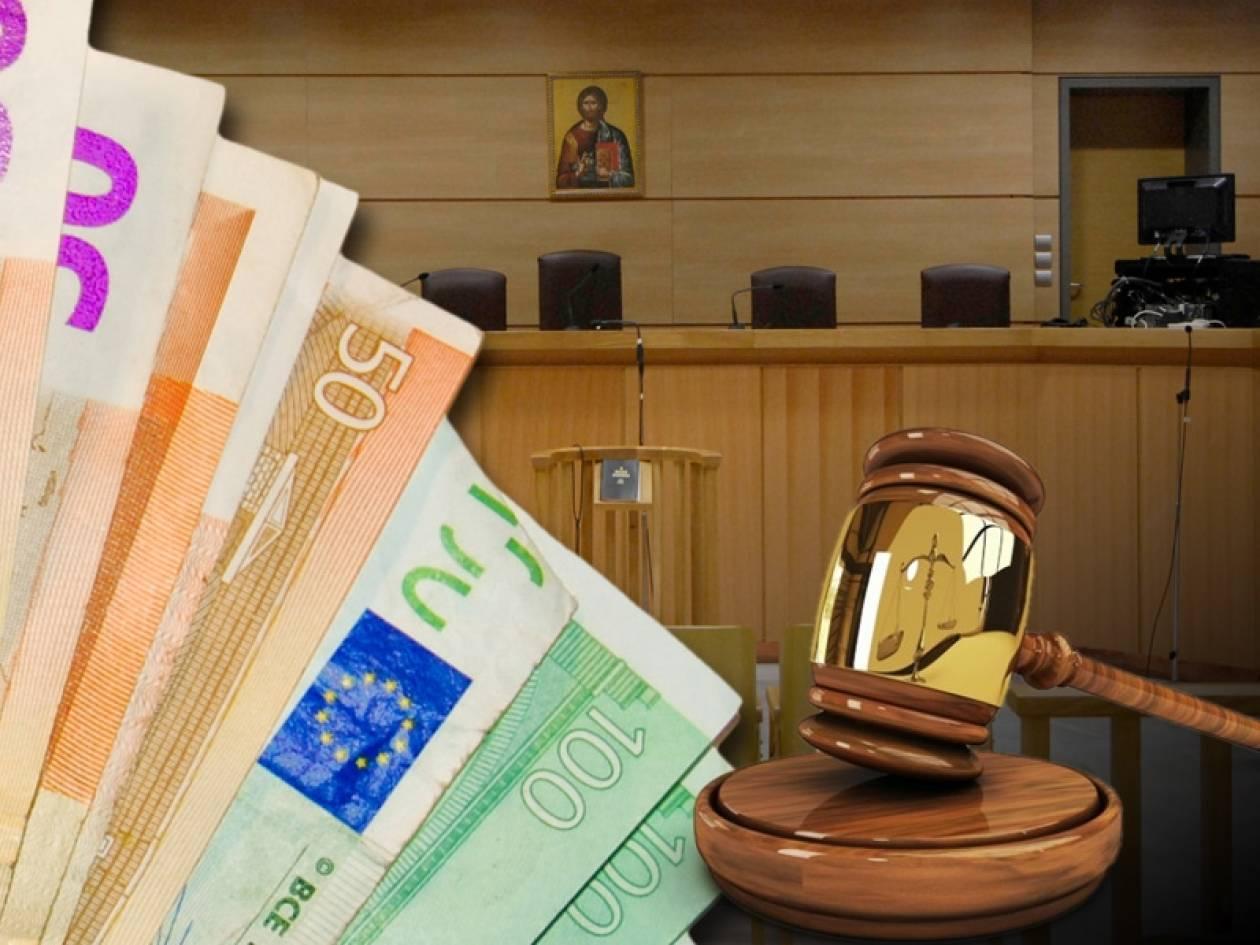 «Όχι» από τους δικαστές στη δημοσιοποίηση των «πόθεν έσχες» τους
