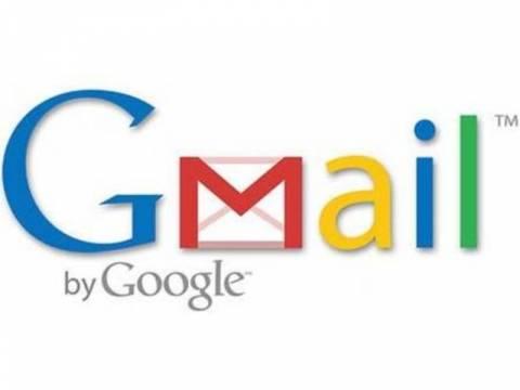 Εκατομμύρια χρήστες έμειναν χωρίς Gmail