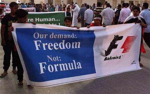 Συλλήψεις στο Μπαχρέιν πριν το Γκραν Πρι