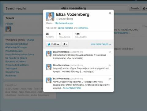 Τι γράφει η Ελίζα Βόζεμπεργκ για Συμπιλίδη