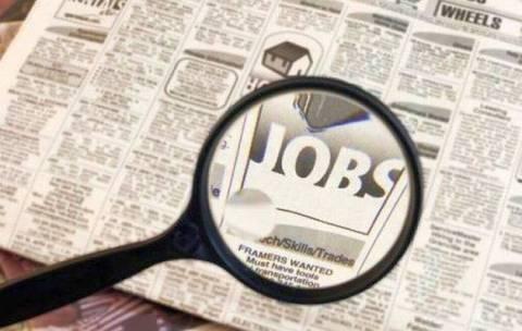 Θέσεις εργασίας για νέους μέσω διαδικτύου