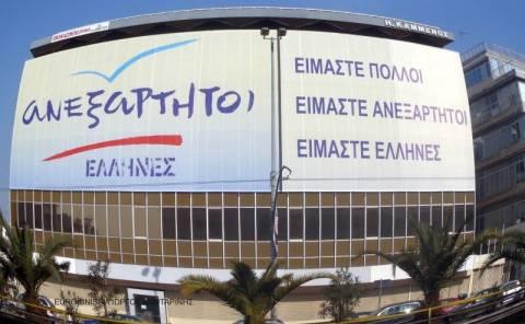 Ανακοινώθηκαν τα ψηφοδέλτια των Ανεξάρτητων Ελλήνων