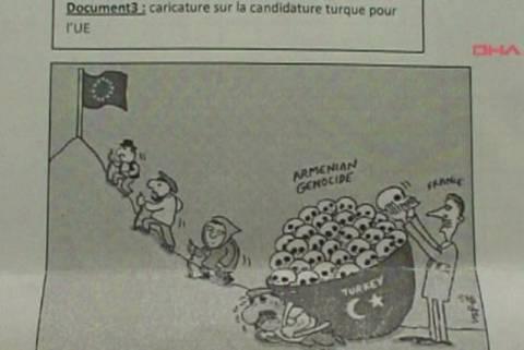Η γενοκτονία των Αρμενίων σε κόμιξ στα γαλλικά σχολεία