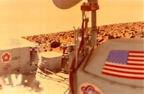 Η NASA βρήκε εξωγήινη ζωή πριν από 36 χρόνια!