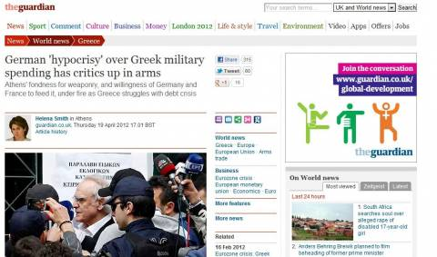 Guardian: Η γερμανική υποκρισία για τα εξοπλιστικά της Ελλάδας