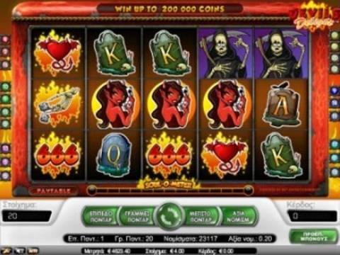 Συλλήψεις 10 ατόμων σε «μίνι καζίνο» στην Καλλιθέα