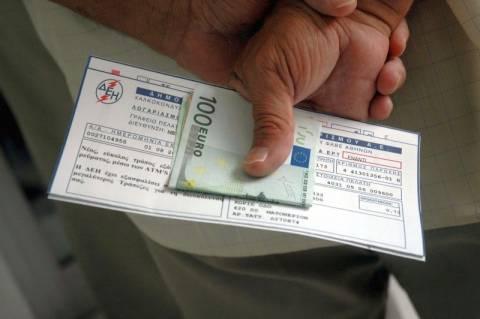 ΔΕΗ: Διευκρινίσεις για τους ανεξόφλητους λογαριασμούς