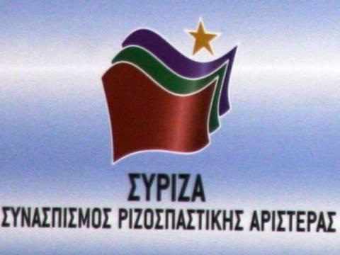 Οι 10 δεσμεύσεις του ΣΥΡΙΖΑ για έξοδο από την κρίση
